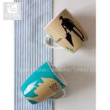 선물 디자인 세라믹 커피잔 차 찻잔 우유 찻잔