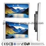 réseau du WiFi 3G plein HD annonçant le kiosque d'écran LCD d'étalage