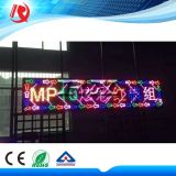 Colorido del signo de LED al aire libre / LED Cartelera Texto en movimiento Display Panel P10 Módulo de pantalla LED