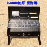 Barbecue portable portable grill en plein air avec une fourchette de pliage
