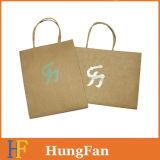 Diferentes tamaños de compras la bolsa de papel Kraft / Bolsa de regalo con mango de torsión