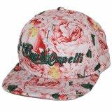 Custom Cotton Floral Floral Snapback Hat com bordado