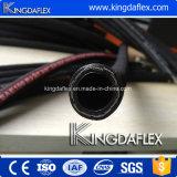 Tubo flessibile di gomma idraulico industriale ad alta pressione flessibile dell'olio di En853 1sn