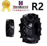 Erntemaschine-Reifen R-2 der China-19.5-24 Qualitäts-28L-26 18.4-30