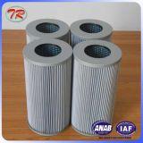 중국 공급자 R928005963 유압 기름 필터 원자