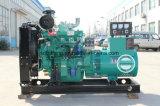 Генератор генератора 50 Kw тепловозный безгласный малошумный передвижной автоматический