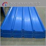 波形の波カラー金属の屋根ふきシート