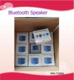 小型ロマンチックで多彩なLED夜安い費用の無線Bluetoothのスピーカー