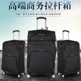 Lj1-250 1680d Polyester Sacos de viagem e malas malas suave
