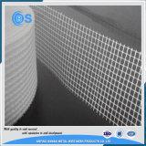 ガラス繊維の具体的な補強の金網