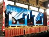 Вибрирующие экран Sifter сито для горнодобывающей промышленности (YAH)