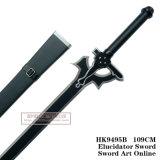 Шпага Elucidator HK9495b Kirigaya Kazuto Kirito искусствоа шпаги он-лайн черная