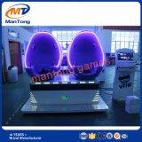 2017熱い販売の電気動きのプラットホーム9d Vrの卵のシミュレーター
