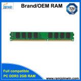 가득 차있는 호환성 시험된 1333MHz DDR3 2GB 2 바탕 화면 렘