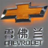 Vente de véhicules de formage sous vide en plein air Servicshop acrylique Logo voiture LED 3D