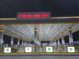 Dispensador de combustível para a maior estação de comboios
