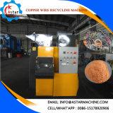 Máquina do granulador do cabo de cobre para a venda