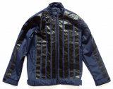 統合された警察装置シリーズの反攻撃の衣服