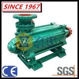 Acier inoxydable hypersustentateur horizontal refroidissant la pompe à plusieurs étages de l'eau chimique