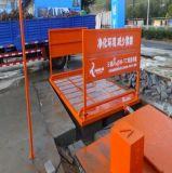 Automatische Bus-Wäsche für LKW-Rad-waschendes System