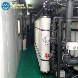 1000トンまたは日のコンテナに詰められた逆浸透の海水の海水淡水化プラントWy-Fshb-1000