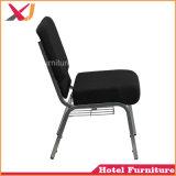 رخيصة يكدّس فولاذ قاعة اجتماع يستعمل كنيسة [هلّ] كرسي تثبيت