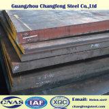 Плита горячекатаной прессформы стальная для делать режущие инструменты (1.3355/SKH2/T1)