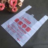 Camiseta de plástico biodegradable bolsa compostable alimentos Vest Bolsa de compras