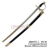 Espada cerimonial 95cm HK8375-1 da espada comandante americana de Rússia da espada