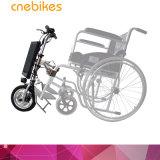전기 Handcycle