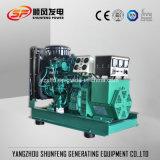Китай горячая продажа 350квт электрической мощности Yuchai запуска дизельного генератора