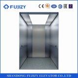 [فوجيزي] مسافرة مصعد مع آلة غرفة