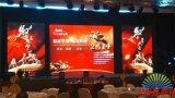 Grand écran d'Afficheur LED de conférence d'étape pour l'éclairage et l'exposition visuelle P3 de HD