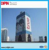 디지털 인쇄를 위한 큰 크기 창문 광고 PVC 접착성 비닐