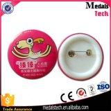 Crear las divisas del Pin para requisitos particulares del botón de la cara de la sonrisa del metal con precio bajo