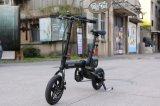 '' bicicleta elétrica dobrada da liga 12 de alumínio com bateria de lítio