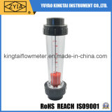 パイプライン水ロタメーターのプラスチック流れメートル