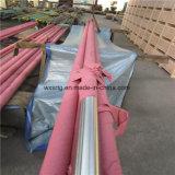 1.4034+S / AISI 420f Martensitic без механической обработки круглые стержни из нержавеющей стали (тяги)