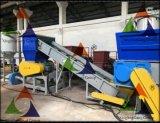 플라스틱 쇄석기 또는 플라스틱 Shredder/PVC 관 쇄석기 또는 애완 동물 병 쇄석기 또는 두 배 샤프트 Shredder/LDPE 필름 Crusher/HDPE 슈레더 또는 덩어리 Shredder/LDPE 필름 쇄석기