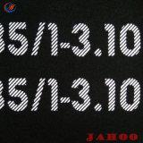 사려깊은 이동 로고를 인쇄하는 열전달