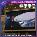 LED 스크린을 광고하는 P10 옥외 거리