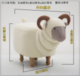 Un taburete con forma de animal Cordero/Apariencia/materia fecal de las heces de almacenamiento simple
