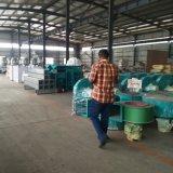 機械装置を処理する中国の工場製造者の実線のトウモロコシ