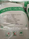 Fami-QS bestätigte Mais-Gemüse-Träger des Cholin-Chlorid-60%
