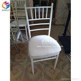 Presidenza di alluminio di Chiavari Tiffany di colore bianco per il commercio all'ingrosso