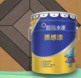 Оптовый поставщик снаружи здание окончательной укладки гладкая отделка текстура стены краска