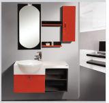 Het Kabinet van de badkamers (ot-207)