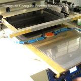 Высокоскоростной планшетный роторный принтер экрана