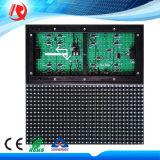 Módulo blanco al aire libre de alta resolución de la visualización de LED P10 de la INMERSIÓN 32X16 1W