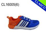 Chaussures de course pour enfants